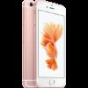 apple-iphone-6s 32BG